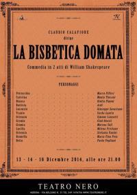 la_bisbetica_domata